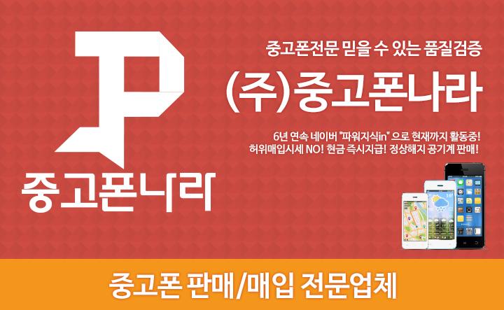중고폰_메인비주얼04